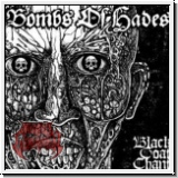 BOMBS OF HADES/SUFFER THE PAIN - Split EP